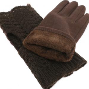 Перчатки утепленные с митенками 0