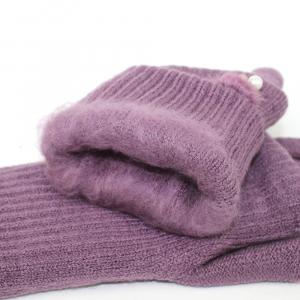 Перчатки длинные с эффектом митенок 1
