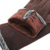 Перчатки трикотажные с искусственной замшей 0