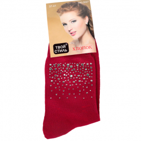 Женские хлопковые носочки со стразами