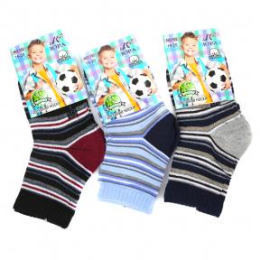 Детские носочки для мальчика