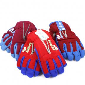 Перчатки для мальчика и девочки
