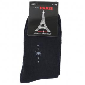 Утеплённые мужские носки