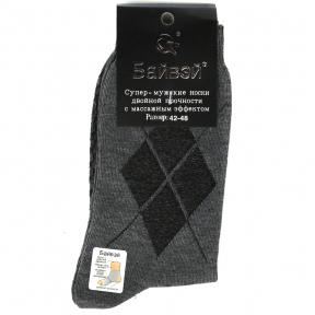 Мужские носки двойной прочности с массажным эффектом