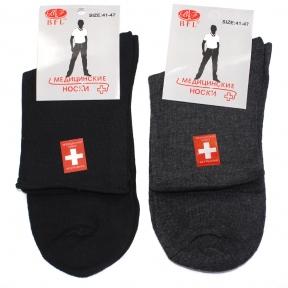 Хлопковые носки с мед резинкой (2 пары)