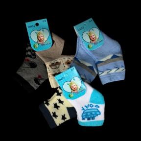 Детские носочки для мальчика 2 пары
