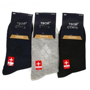 Комплект носков с медицинской резинкой (3 пары)
