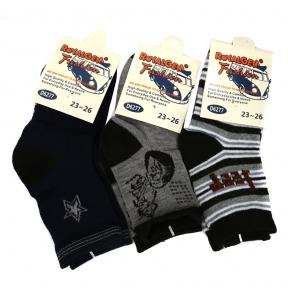 Носочки для мальчика